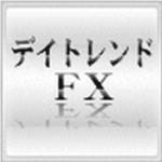 デイトレンドFX【検証とレビュー】