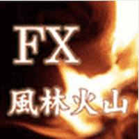 FX風林火山