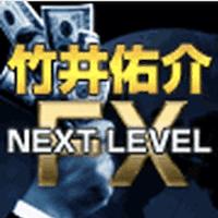 FXミリオネア竹井佑介のNEXT LEVEL FX