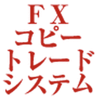 FX−STS