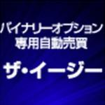 ザ・イージー【検証とレビュー】