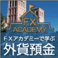 FXエントリー&FXアカデミー