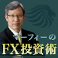 マーフィーのFX投資術(DVD特典付)