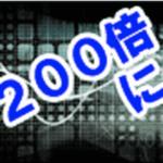 チーティングトレーダー育成プロジェクト 【検証とレビュー】