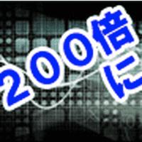 チーティングトレーダー育成プロジェクト