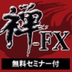 禅FX(ZEN-FX)【検証とレビュー】