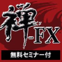 禅FX(ZEN-FX)