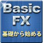 Basic FX 【検証とレビュー】