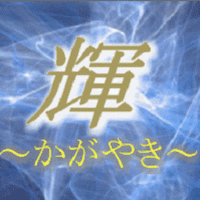 ぷーさん式トレンドフォロー手法トレードマニュアル輝