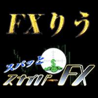 スパッとスナイパーFX