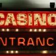 バイナリーオプションとカジノ法案