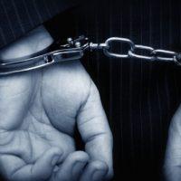【逮捕速報】ソーシャルサポートが無登録でFXファンドへの投資勧誘の疑い