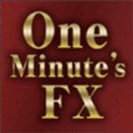 『One Minute's FX TAMURA式1分足トレード法(ワンミニFX)』を使ってみた