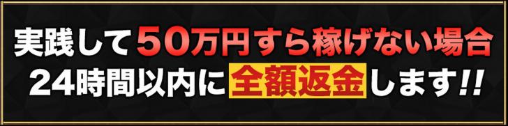 パラダイム・トレーダーFX検証レビュー