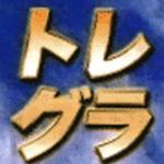 FXトレンドグライダー【検証とレビュー】