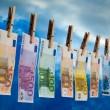 FX投資詐欺容疑でシンフォニー実質経営者を再逮捕