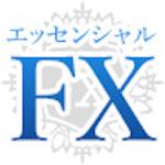 エッセンシャルFX【検証とレビュー】
