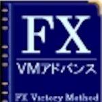 ビクトリーメソッドアドバンス 【検証とレビュー】