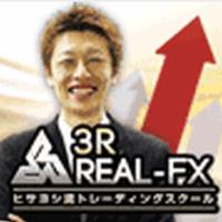 3R-リアルFX
