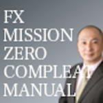 FX MISSION ZERO COMPLEAT MANUAL【検証とレビュー】評価・・・AA