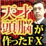 IQ190 超速スキャルFX【検証とレビュー】