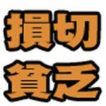steady-FX(ステディーFX)【検証とレビュー】