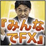 『みんなでFX -Rising Sun-』のチャートを無料インジケーターで再現してみたところ…完全一致だった件