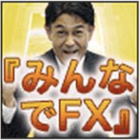 みんなでFX -Rising Sun-
