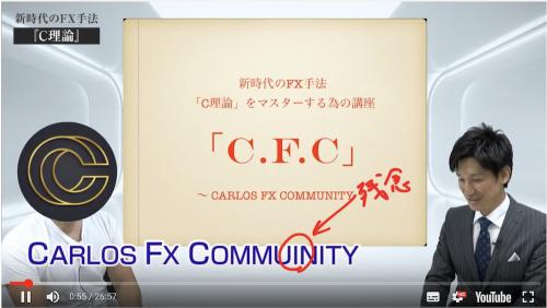 CARLOS FX COMMUNITY