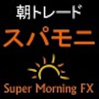 スパモニFX