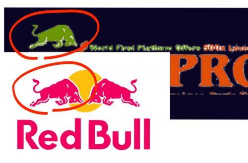 レッドブルとBITPRO500のロゴを比較