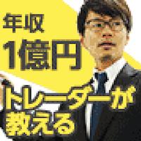 ダイヤモンド・トレンドFX
