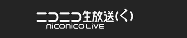 ニコニコ生放送(FX)
