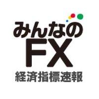 みんなのFX【経済指標】|トレイダーズ証券