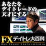 FXismデイトレ大百科【検証とレビュー】