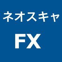 ネオ・スキャルピングFX(ネオスキャFX)