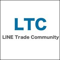 LTC(LINEトレードコミュニティ)