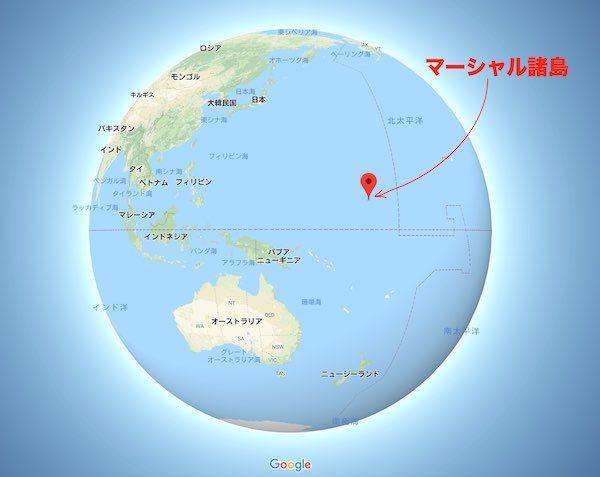 HLMI LTD所在地はマーシャル諸島