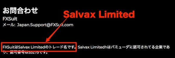 FXsuitの運営会社はSalvax Limitedだ