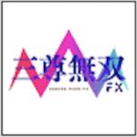 三尊無双FX【検証とレビュー】