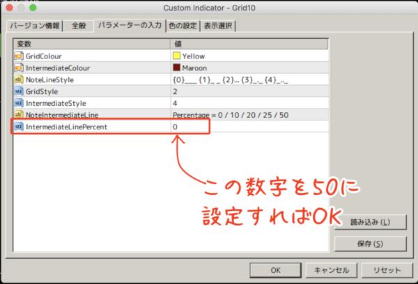 Grid10.mq4に中間ライン(50銭)を追加する方法