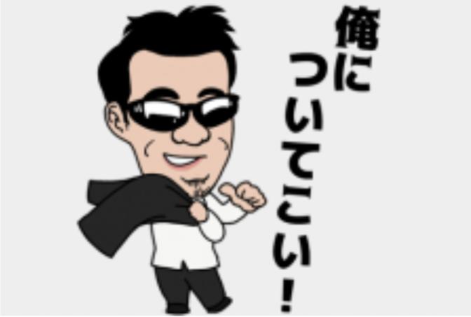 「トレーダー和也(松田和也)」語録を集めてみたらめちゃくちゃ面白かった!