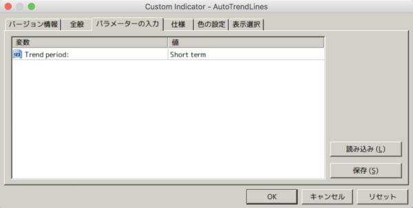 AutoTrendLines.ex4|パラメーター設定