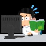 写経学習に適した『良質なMQL言語ソースコード』はどこにある?