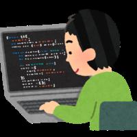 基礎を固めるならばソースコードの『写経』が最短ルートだ