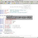 【FX】メタトレーダー標準装備のMACDをカスタマイズしよう!