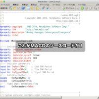 MACD.mq4を開く