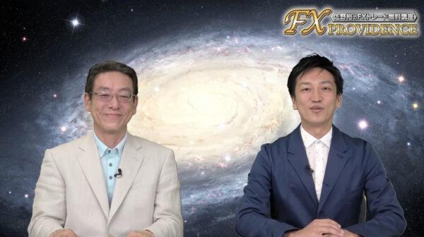 FX PROVIDENCE 第1話
