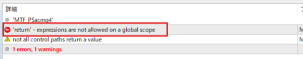 'return' - expressions are not allowed on a global scope